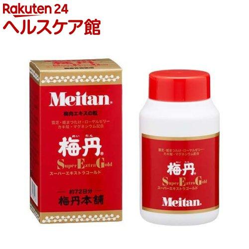 梅丹本舗 梅丹スーパーエキストラゴールド(180g(約720粒))【梅丹(メイタン)】【送料無料】