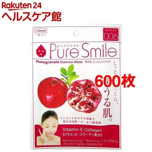 ピュアスマイル エッセンスマスク 006 ザクロ(600枚セット)【ピュアスマイル(Pure Smile)】