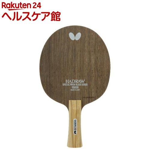 バタフライ ハッドロウVR フレア 36771(1本入)【バタフライ】