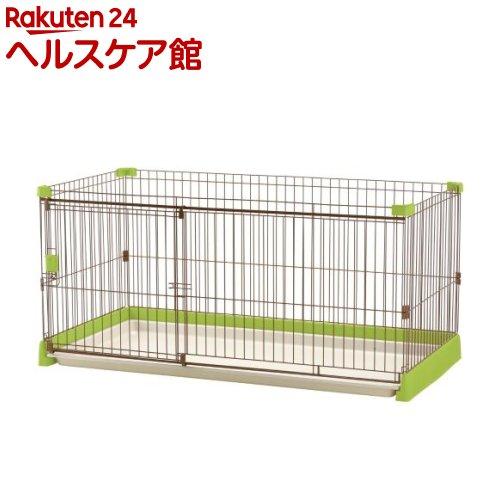 リッチェル お掃除簡単サークル 150-80 グリーン(1台)【送料無料】