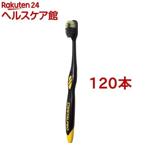 デンタルプロ ブラックダイヤ レギュラー かため(120本セット)【デンタルプロ】