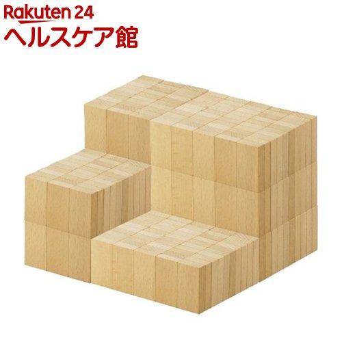 木製 ドミノ 350pcs 145-340(1セット)【送料無料】