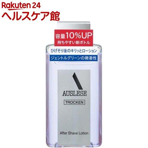 特価 アウスレーゼ AUSLESE 資生堂 公式 トロッケン 110ml アフターシェーブローション