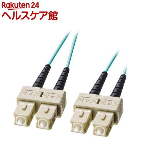 OM3光ファイバケーブル SCコネクタ-SCコネクタ 2m HKB-OM3SCSC-02L(1本入)