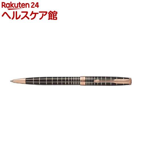 パーカー ソネット プレミアム ブラウンPGT ボールペン 1931483(1本)