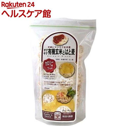 即納送料無料 尾田川農園 サクサク有機玄米とはと麦 トレンド 40g