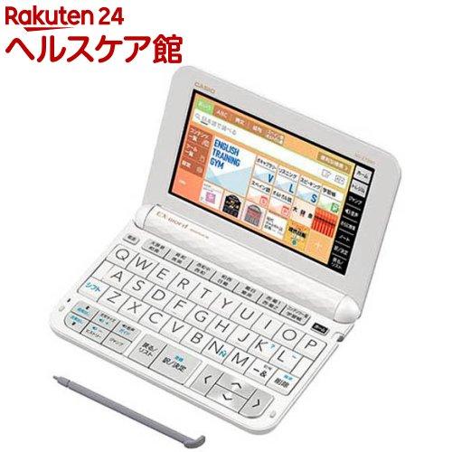 カシオ 電子辞書 エクスワード XD-Z7500(1台)【エクスワード(EX-word)】【送料無料】