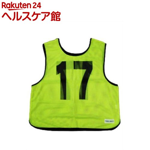 メッシュベストジュニア(11-20) 蛍光グリーン B-7694G(1枚入)【トーエイライト】