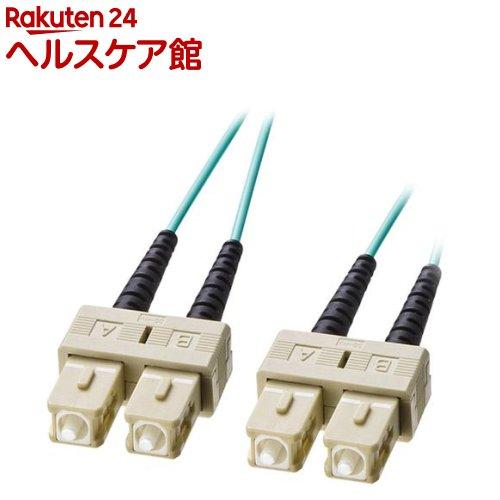 OM3光ファイバケーブル SCコネクタ-SCコネクタ 3m HKB-OM3SCSC-03L(1本入)