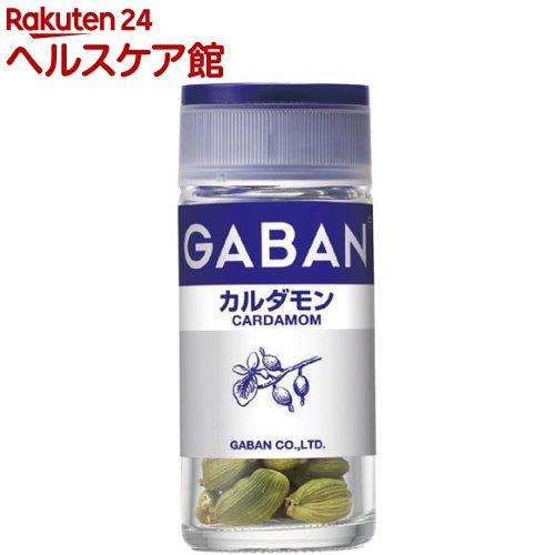 ギャバン GABAN カルダモン 13g ショッピング ストアー ホール more30