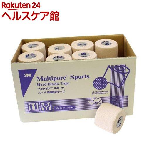 3M エラスティック テーピング マルチポアスポーツ ハード 50mm 2763TP50(24巻)【送料無料】
