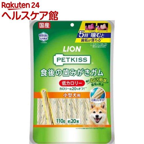 ペットキッス 食後の歯みがきガム 低カロリー 小型犬用 国際ブランド クリアランスsale 期間限定 110g