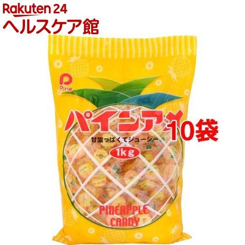 パイン パインアメ(1kg*10袋セット)