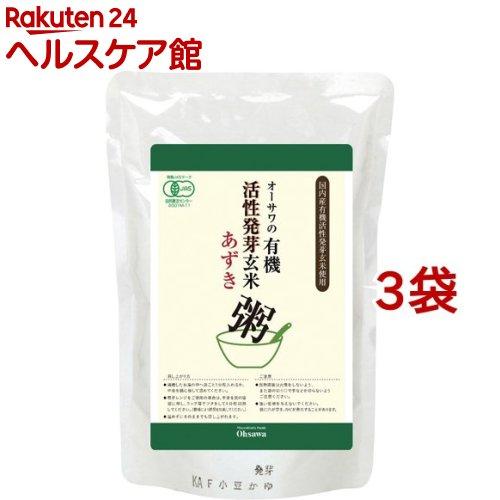 オーサワ トレンド オーサワの有機活性発芽玄米あずき粥 新作入荷 200g 3コセット
