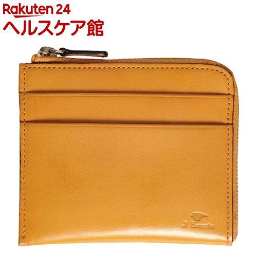 イル・ブセット L字型ジップ財布 イエロー(1コ入)【Il Bussetto(イル・ブセット)】