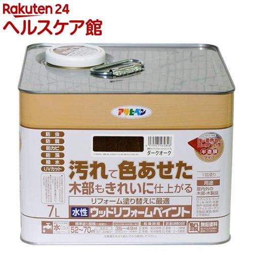 アサヒペン 水性ウッドリフォームペイント ダークオーク(7L)【アサヒペン】