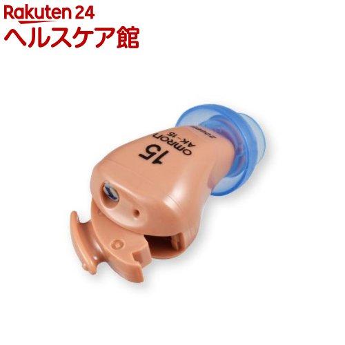 【非課税】デジタル式補聴器 イヤメイトデジタル AK-15(1台)【送料無料】