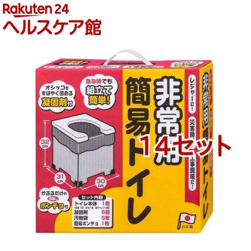 非常用簡易トイレ R-39(14セット)
