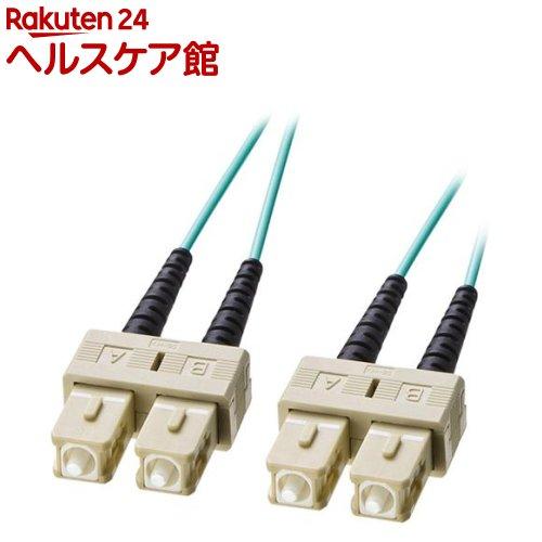 OM3光ファイバケーブル SCコネクタ-SCコネクタ 5m HKB-OM3SCSC-05L(1本入)