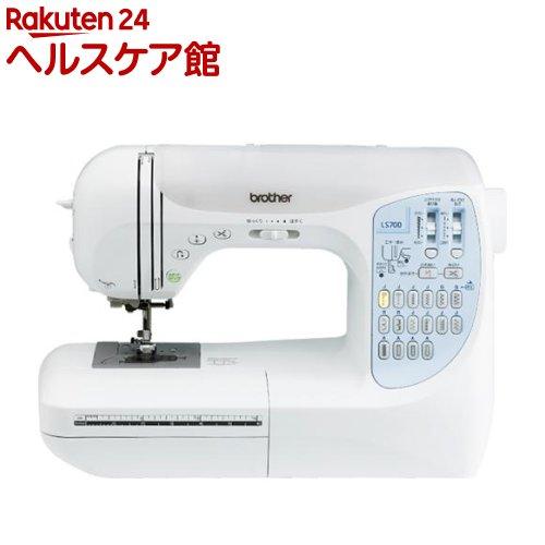 ブラザー コンピュータミシン LS700(1台)【ブラザー(ミシン)】【送料無料】