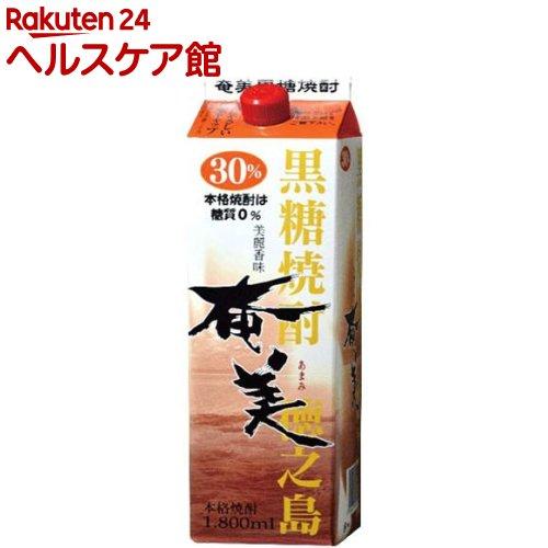 奄美パック 送料無料でお届けします 国内正規品 30度 1800ml 黒糖焼酎