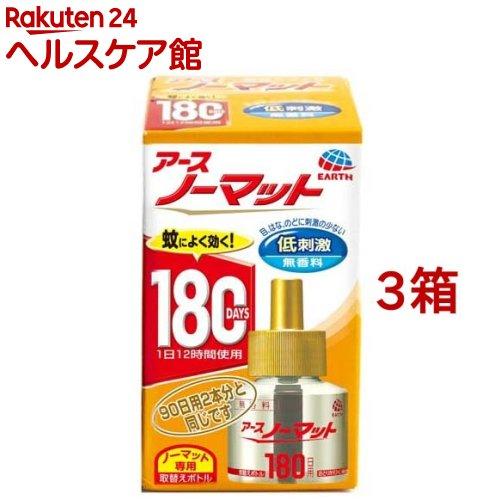 売り込み ファクトリーアウトレット アース ノーマット 取替えボトル 180日用 無香料 3箱セット 1本入