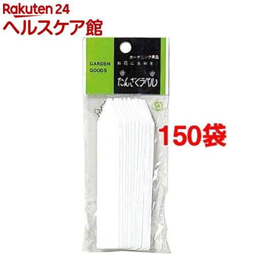 たんざくラベル 105mm(15枚入*150袋セット)【大和プラスチック】