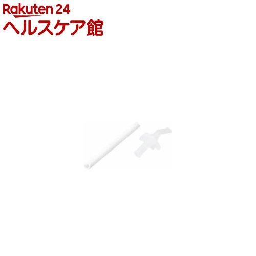 真空断熱 2ウェイ ベビーマグ 最新号掲載アイテム 1セット 当店限定販売 FFHストローセット