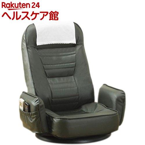肘付きリクライニング回転座椅子 グリーン(1脚)