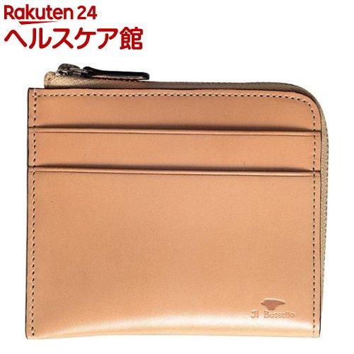 イル・ブセット L字型ジップ財布 ナチュラル(1コ入)【Il Bussetto(イル・ブセット)】