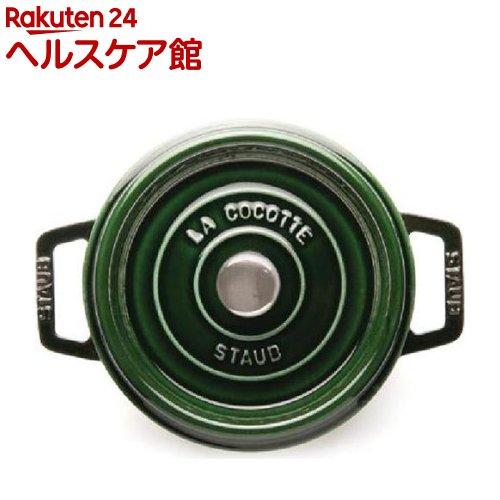 ストウブ ピコ・ココット ラウンド 20cm バジルグリーン(1コ入)【ストウブ】【送料無料】