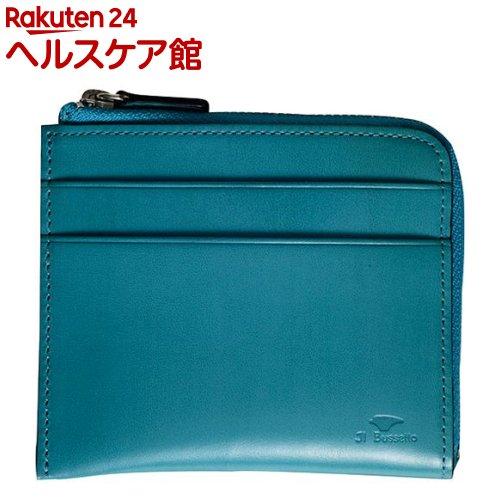 イル・ブセット L字型ジップ財布 ライトブルー(1コ入)【Il Bussetto(イル・ブセット)】