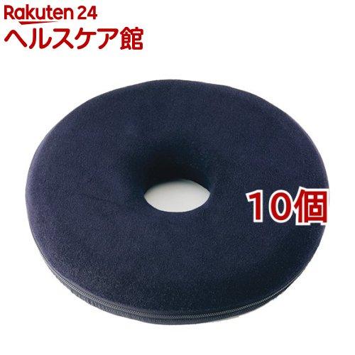 勝野式 医学博士の低反発 円座クッション ブルー(10個セット)【勝野式】