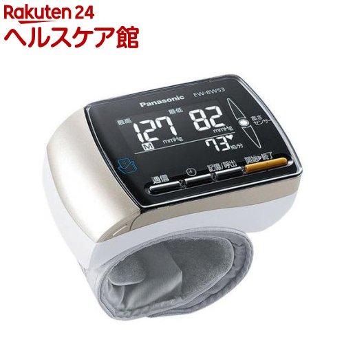 手くび血圧計 ブラック EW-BW53-K(1台)【送料無料】