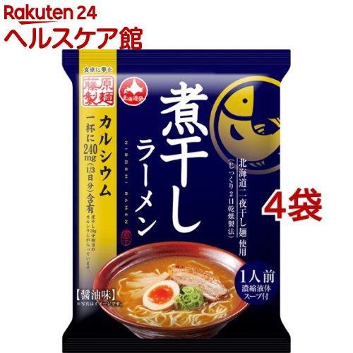 メーカー再生品 煮干しらーめん 醤油味 付与 4袋セット 107.5g