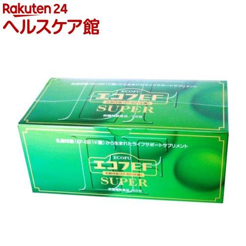 エコフEF スーパー(66包入)【原沢製薬】【送料無料】