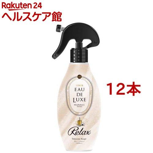 レノアオードリュクスミスト 消臭スプレー イノセントニュアジュの香り 本体(280ml*12コセット)【レノア オードリュクス】