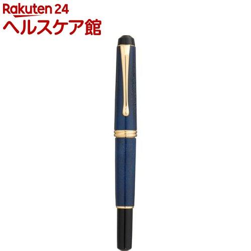 くれ竹 万年毛筆 夢銀河 鹿角 古代藍染め DAY140-34(1本入)