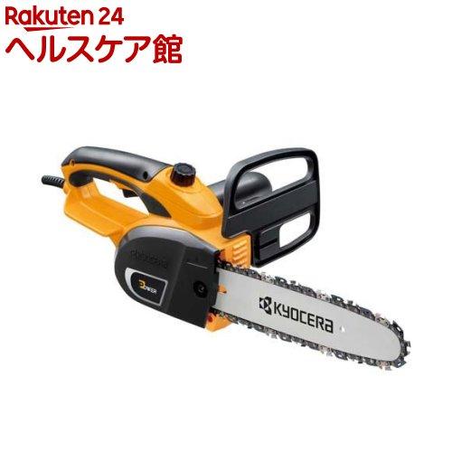 リョービ チェンソー 616300A 250mm CS-2501(1個)【リョービ(RYOBI)】