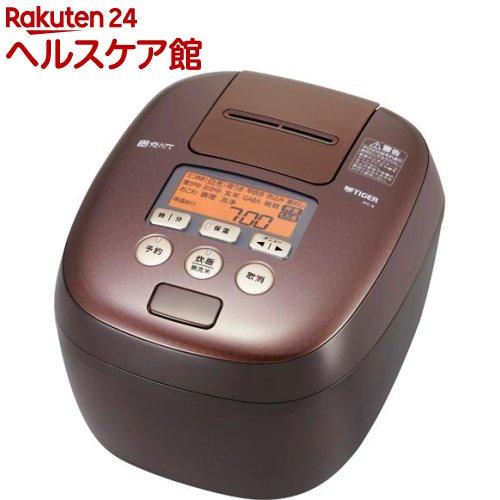 タイガー 圧力IH炊飯ジャー 炊きたて 5.5合 JPC-B102 カカオブラウン(1台)【タイガー(TIGER)】【送料無料】