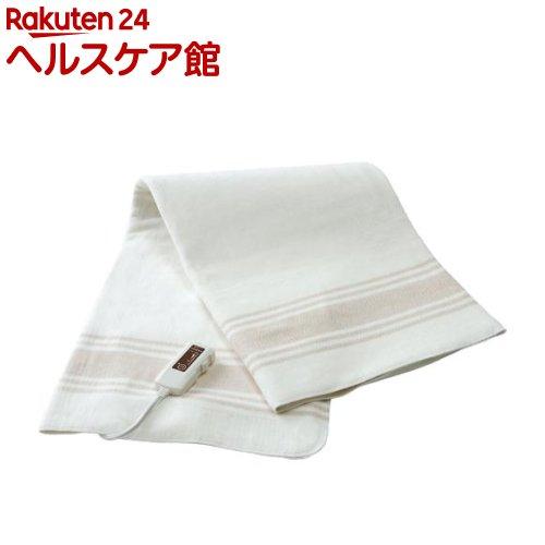 電気掛敷オーガニックコットン毛布 ZB-OC101SGT(1)【送料無料】