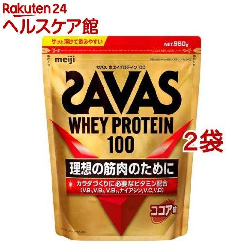ザバス SAVAS ホエイプロテイン100 1.05kg 送料無料でお届けします 在庫限り ココア 2袋セット