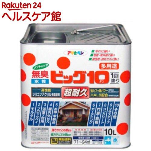 アサヒペン 無臭 水性ビッグ10 黒(10L)【アサヒペン】