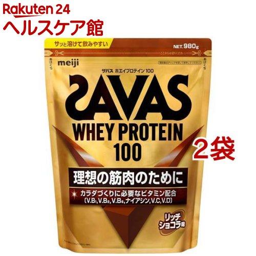 ザバス SAVAS ホエイプロテイン100 リッチショコラ味 気質アップ 2袋セット 即出荷 1050g 約50食分