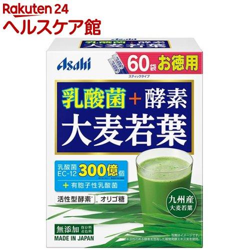 乳酸菌+酵素 大麦若葉 乳酸菌+酵素 大麦若葉(60袋入)【spts15】