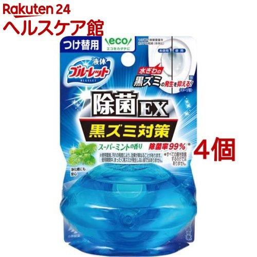 ブルーレット / 液体ブルーレットおくだけ 除菌EX 黒ズミ対策 スーパーミントの香り つけ替用 液体ブルーレットおくだけ 除菌EX 黒ズミ対策 スーパーミントの香り つけ替用(70ml*4コセット)【ブルーレット】