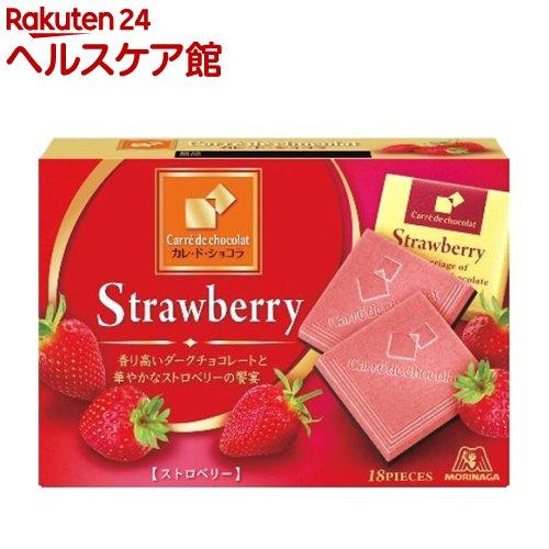 森永 カレ・ド・ショコラ ストロベリー(18枚入)[チョコレート ホワイトデー 義理チョコ]
