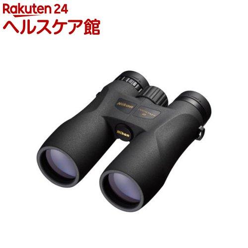 ニコン プロスタッフ5 10*42(1台)【送料無料】