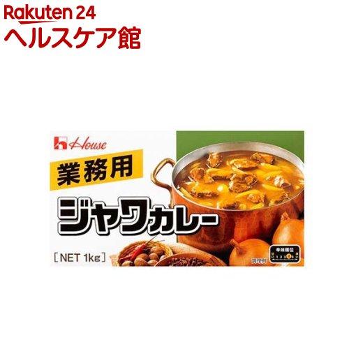 新着セール ジャワカレー ハウス食品 入手困難 業務用 spts2 1kg