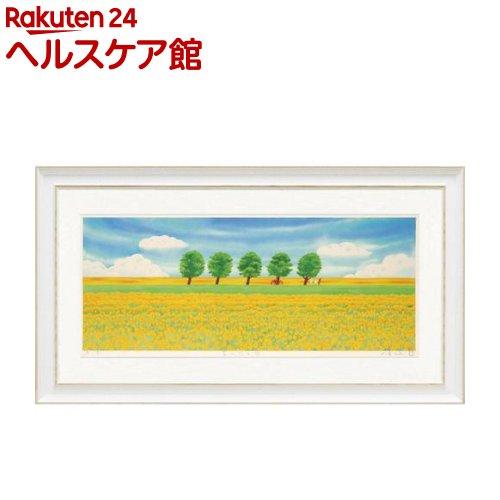 ユーパワー アートフレーム くりのきはるみ 版画(ジグレー) 菜の花と風(L) KH-50012(1コ入)【ユーパワー】【送料無料】